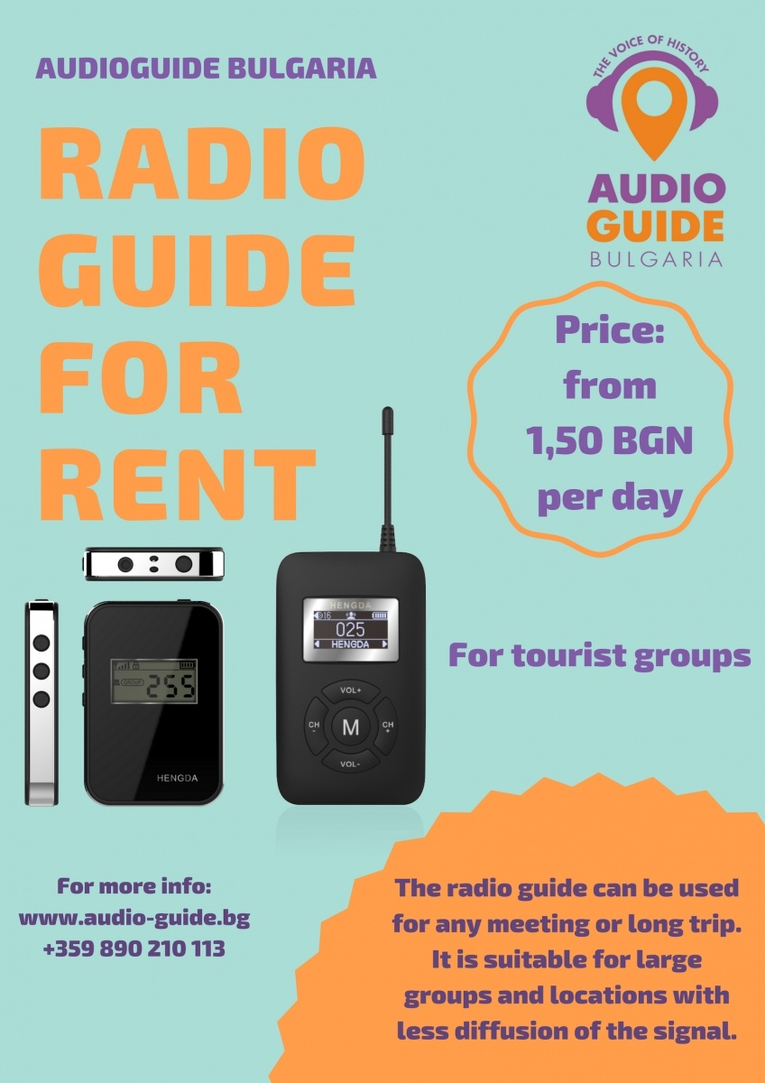 radio guide for rent